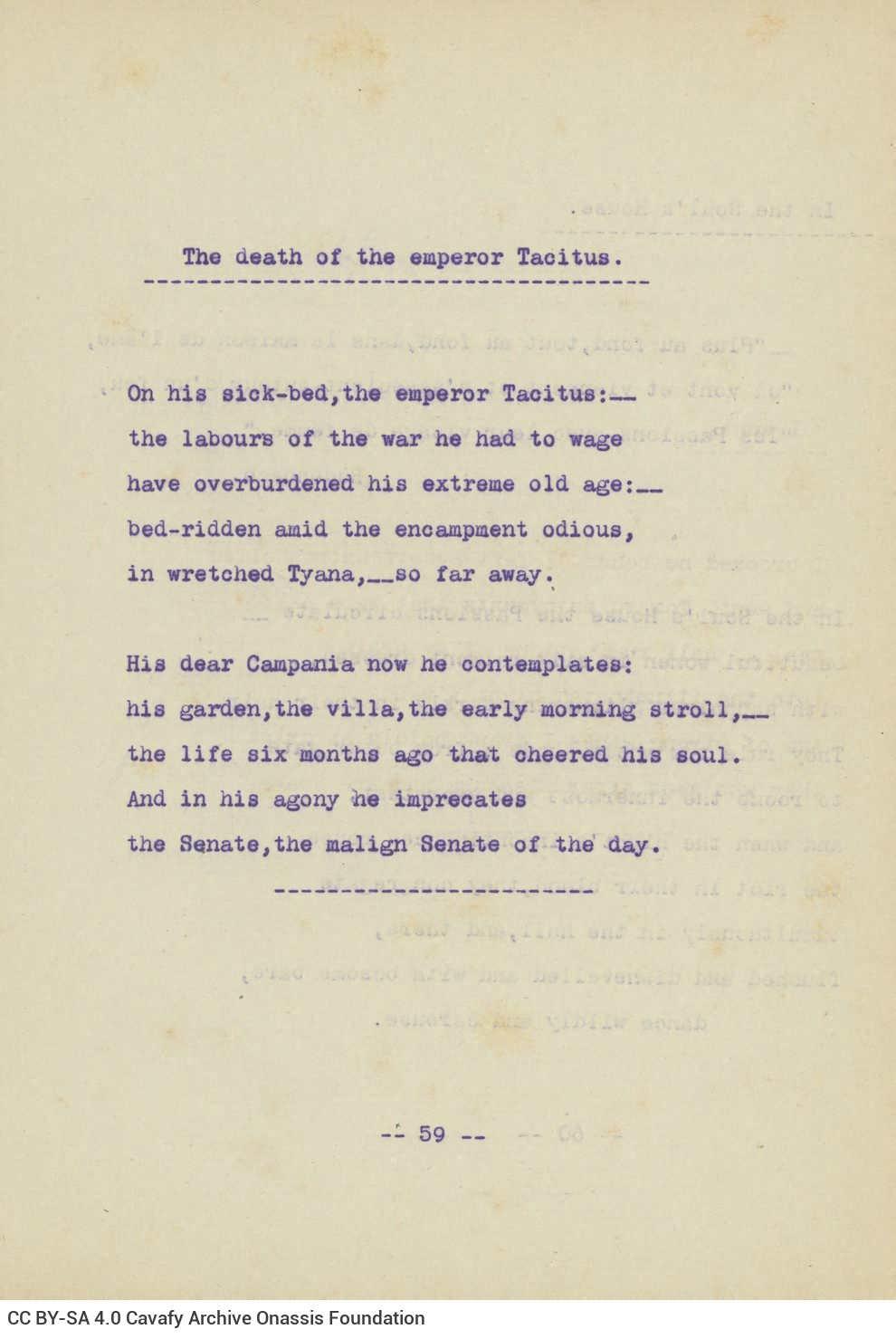 Δύο δερματόδετα αντίτυπα τόμου, αποτελούμενου από δακτυλόγραφες αγ�