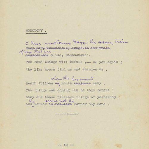 Δερματόδετος τόμος, αποτελούμενος από δακτυλόγραφες αγγλικές μεταφ