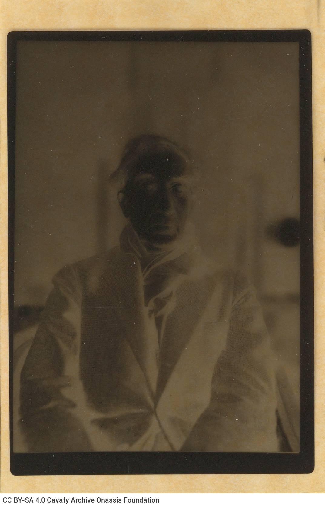Αρνητικό σε φιλμ του φωτογραφικού πορτρέτου του Καβάφη, που τραβήχτ�