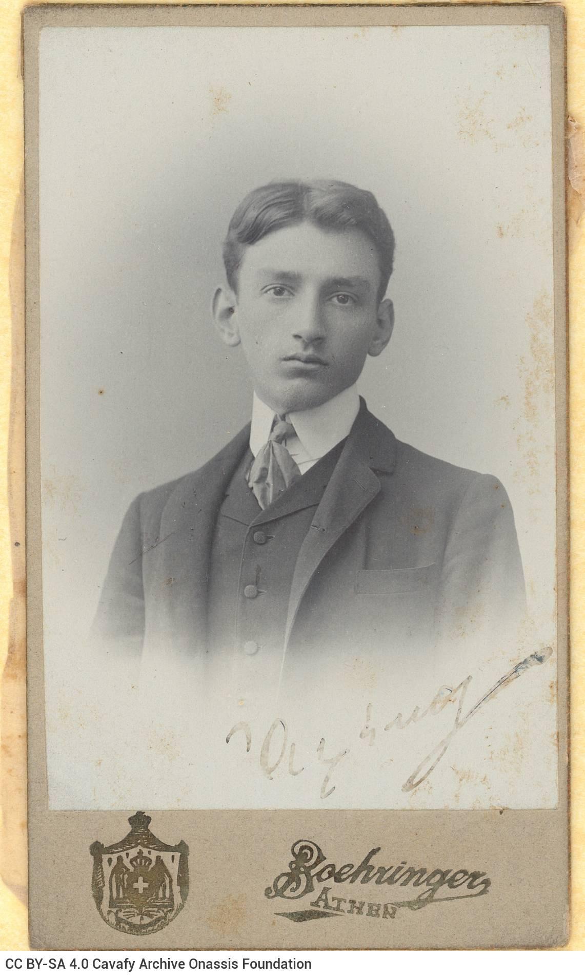 Φωτογραφικό πορτρέτο αγοριού με κοστούμι και γραβάτα, που φέρει τη χ